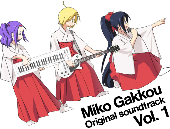 Miko Gakkou Original Soundtrack Vol. 1